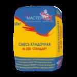 Пескобетон М200 Мастерок