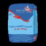 Пескобетон М150 Мастерок