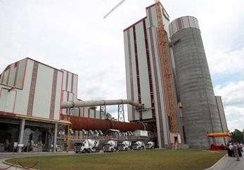 Щуровский цементный завод (Holcim)