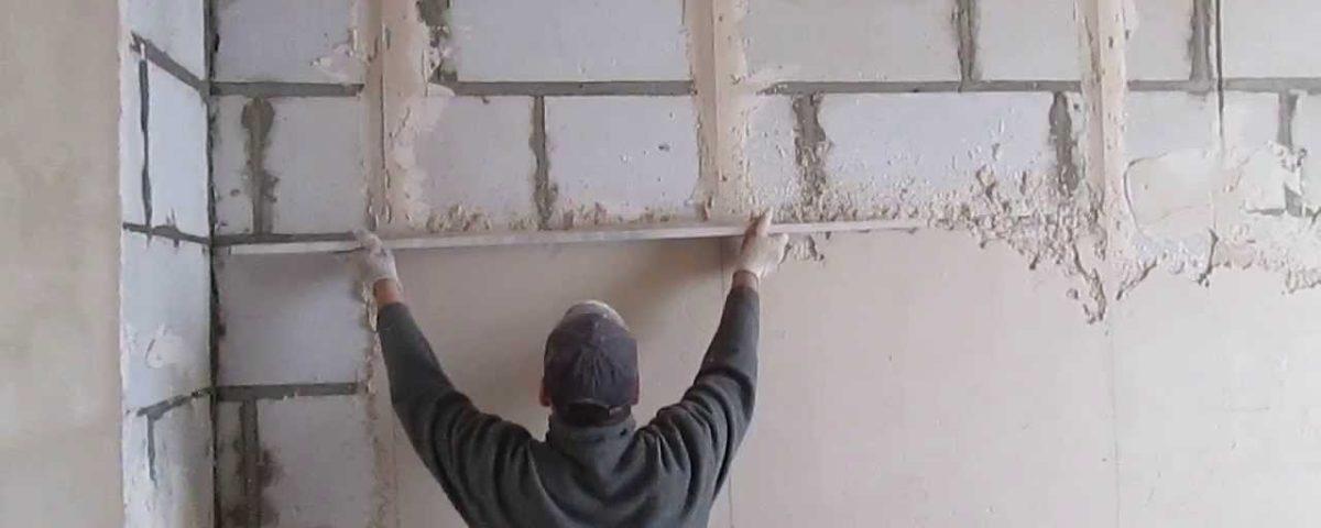 Оштукатуривание стен из пеноблоков готовыми сухими смесями